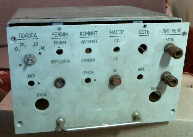Корпус №8 235x150x200 300 руб