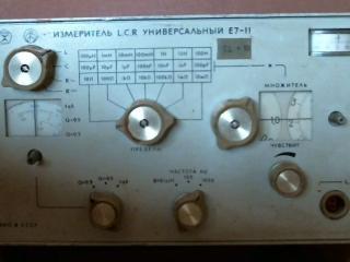 E7-11 1000 руб