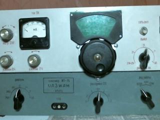 Трансивер ламповый 1964 UA1FA цена договорная