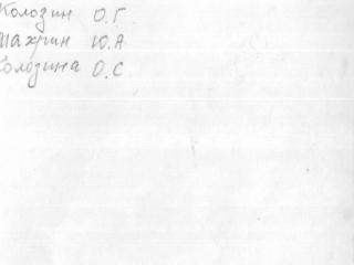 1978 год г. Тула0002