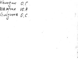 1978 год г. Тула0003
