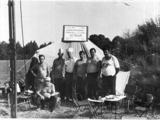 1987 г Полевой день UZ3WWB0001