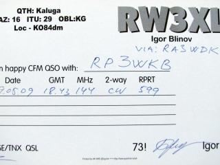 RW3XL