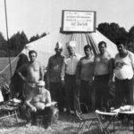 1987 г Полевой день UZ3WWB